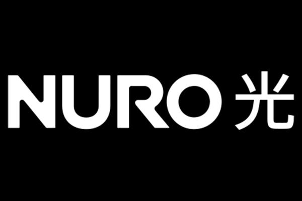 NURO by So-net